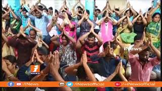 Special Prayers at Chilkur Balaji Temple Over Depositors Money Missing in Banks | iNews - INEWS