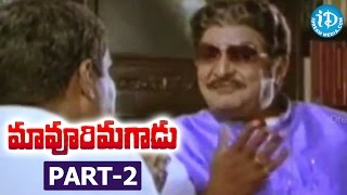 Maavoori Magaadu Full Movie Part 2 || Krishna, Sridevi || K Bapayya || Chakravarthy - IDREAMMOVIES