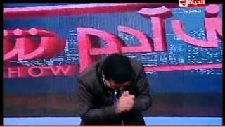 شاهد سخرية أحمد آدم من توفيق عكاشة وحياة الدرديري