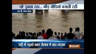 Boy drowns while taking bath in stream in Madhya Pradesh - INDIATV