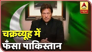 Kaun Banega Pradhanmantri Full: Pakistan's lies soon to get exposed - ABPNEWSTV