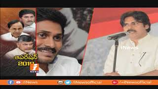 Operation 2019 | All Parties Focus On Alliances After KTR and YS Jagan Meet | Spot Light | iNews - INEWS