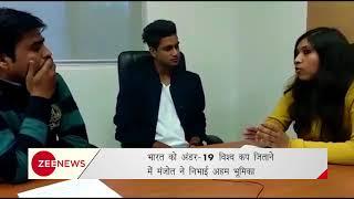 In conversation with U-19 World Cup star Manjot Kalra | U-19 वर्ल्ड कप स्टार मंजोत कालरा से बातचीत - ZEENEWS