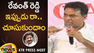 KTR Press Meet at Somajiguda | TRS working President | KTR Latest Speech | Telangana News Updates - MANGONEWS