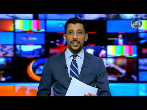 موجز أخبار السادسة مساءً | العالم يسجل 7 ملايين وربع المليون حالة شفاء من فيروس كورونا (10 يوليو)