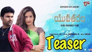 Yuvatharam || Telugu short film Teaser 2017 || by Siva Pakanati - TELUGUONE