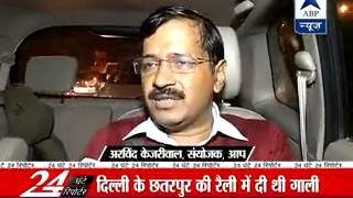 Delhi polls ll BJP is nervous, hits backs Kejriwal - ABPNEWSTV