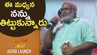 MM Keeravani Funny Speech @ Rendu Rellu Aaru Movie Audio Launch | TFPC - TFPC