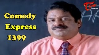 Comedy Express 1399 || Back to Back || Telugu Comedy Scenes - TELUGUONE