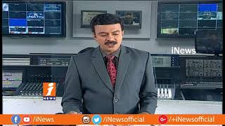 Today Highlights From News Papers | News Watch (19-02-2018) | iNews - INEWS