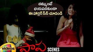 Lady Ends her Life | Paapa Telugu Movie Scenes | Deepak Paramesh | Jaqlene Prakash | Mango Videos - MANGOVIDEOS