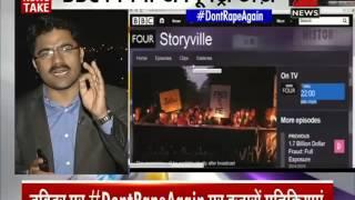 DNA: BBC to air Nirbhaya documentary in UK- Part 2 - ZEENEWS