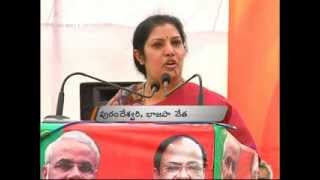 Congress Wantedly Leaves Stalwarts Of AP, Says Purandeswari - ETV2INDIA