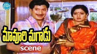 Maavoori Magaadu Movie Scenes - Suthi Veerabhadra Rao Comedy || Krishna || Sridevi || Nutan Prasad - IDREAMMOVIES