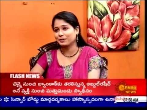 Gemini News Interview Padmashri Gajam Anjaiah Part 2