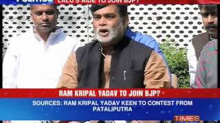 RJD leader Ram Kripal Yadav likely to join BJP wants ticket from Pataliputra - TIMESNOWONLINE