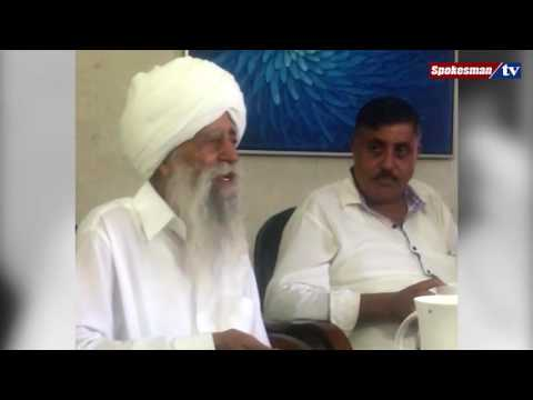 <p>The 100 year old marathon runner Fauja Singh in candid conversation with team of Spokesman TV&nbsp; at their office. He is a jovial personality.</p>