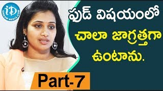 Serial Actress Bhavana Exclusive Interview - Part #7 || Soap Stars With Anitha - IDREAMMOVIES