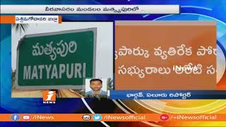 Farmers Climb Cell Tower Over Against Aqua Food Park | West Godavari | iNews - INEWS