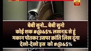 Ashish Pandey's friend made the video viral - ABPNEWSTV