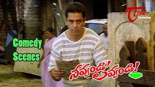 Navvandi Lavvandi Comedy Scenes : Kamal Hasan Hilarious Comedy Scene - TELUGUONE