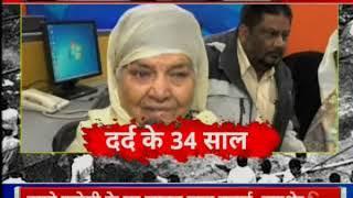 1984 Sikh Riots Case: 1 नवंबर 1984 की दिल दहला देने वाली कहानी सुनिए - ITVNEWSINDIA
