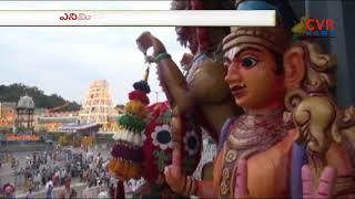 తిరుమల శ్రీవారి బ్రహ్మోత్సవాలు | Srivari Rathotsavam Celebrations in Tirumala | CVR News - CVRNEWSOFFICIAL