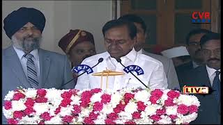 KCR Takes Oath As Telangana Chief Minister For Second Time | CVR News - CVRNEWSOFFICIAL