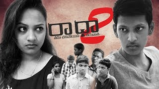 Radha 2 | Latest Telugu Thriller Short Film by Sooraj | MBC | HD | 2018 - YOUTUBE