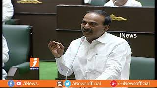 Etela Rajender in Speech in Assembly | Remembers His Association With Pocharam Srinivas Reddy |iNews - INEWS