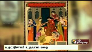 Fascinating Facts 25-07-2014 Puthiya Thalaimurai Tv Show