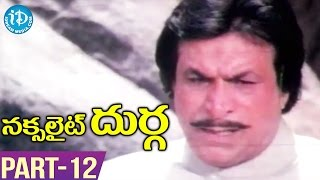Naxalite Durga Full Movie Part 12 | Sridevi, Shatrughan Sinha | Harmesh Malhotra | Kalyanji-Anandji - IDREAMMOVIES
