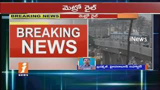 No Information On PM Narendra Modi Hyderabad Tour Over Hyderabad Metro Rail Inauguration | iNews - INEWS