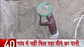 Madhya Pradesh: 70 Year old farmer digs well in search of water - ZEENEWS