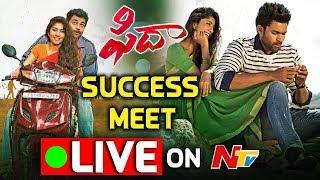 Fidaa Sambaralu LIVE || Fidaa Success Meet || Varun Tej, Sai Pallavi, Shekar kammula - NTVTELUGUHD