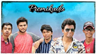 #Premikudu II latest telugu short film 2019 II #Chillmacha - YOUTUBE