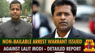Mumbai Court Issued Non-Bailable Arrest Warrant Against Lalit Modi