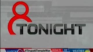Death toll reaches 12 in Tuticorin violence; HDK sworn-in as CM of K'taka and more — 8 Tonight - NEWSXLIVE