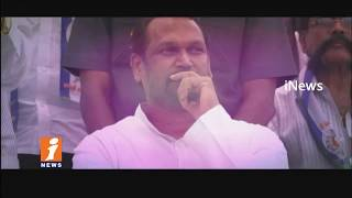 Konathala Ramakrishna Plans To Support With Jana Sena party For Next Election | iNews - INEWS