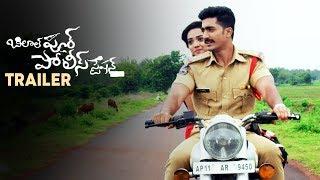 Bilalpur Police Station Movie Trailer   Goreti Venkanna   Naga Sai Makam   Sabu Varghese   TFPC - TFPC