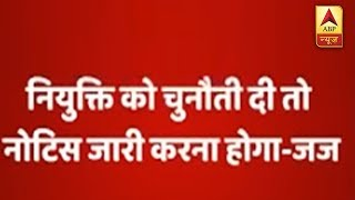 SC rejects Congress-JD(S) plea challenging appointment of pro tem speaker - ABPNEWSTV