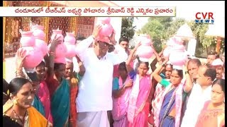 Pocharam Srinivas Reddy Election Campaign At Chandur | Nizamabad | CVR News - CVRNEWSOFFICIAL
