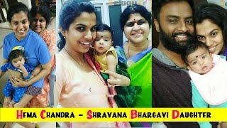 Singers Sravana Bhargavi and Hemachandra Daughter SHIKHARA Very Cute Video