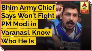 Bhim Army Chief Chandrashekhar Azad Makes U-Turn, Know Who Is He? - ABPNEWSTV