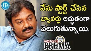 నేను స్టార్ట్ చేసిన బ్యానర్లు అద్భుతంగా వెలుగుతున్నాయి. - VV Vinayak || Dialogue With Prema - IDREAMMOVIES