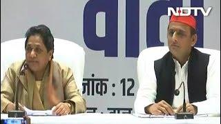 सपा-बसपा ने यूपी में लोकसभा चुनाव के लिए किया सीटों का बंटवारा - NDTVINDIA