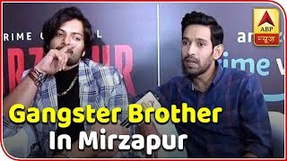 Ali Fazal, Vikrant Massey speak on thrill of playing gangster brother in Mirzapur - ABPNEWSTV