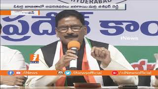 Congress Marri Shashidhar Reddy Demand To Release Deletion and Addition Voters List | iNews - INEWS