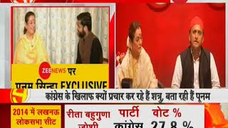 Zee Exclusive: In conversation with Samajwadi Party's Poonam Sinha - ZEENEWS