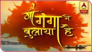 Ganga Yatra: People in Amroha disappointed with Modi govt - ABPNEWSTV